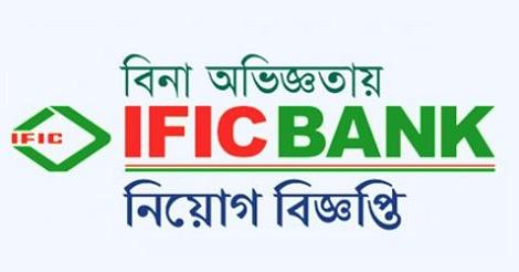 IFC Job Circular