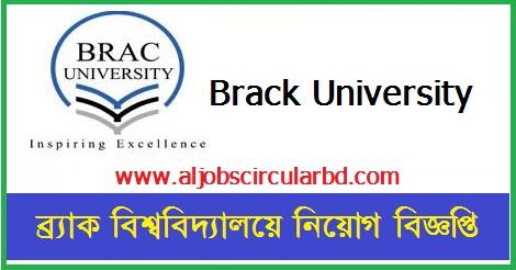 Brack university Job Circular