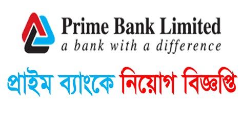 Prime Bank Jobs Circular