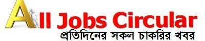 All Jobs Circular BD