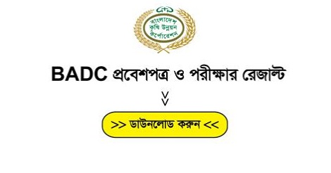BADC Admit Card and Exam