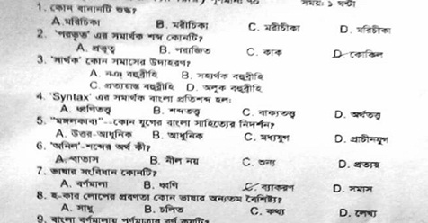 Department of Youth Development DYD Question Solution