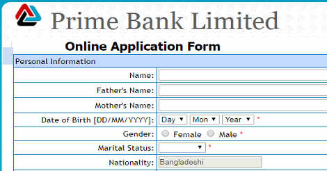 Prime Bank Jobs Circular Application Online