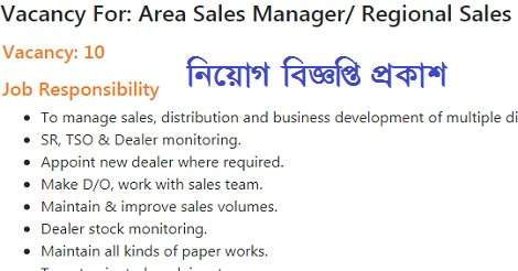 Area Sales Manager Jobs