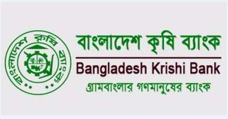 Bangladesh Krishi Bank Job Circular
