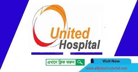 Hospital Jobs Circular