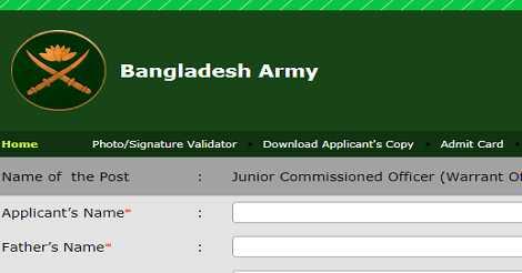 army teletalk com bd