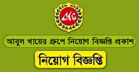 Abul Khair Job Circular