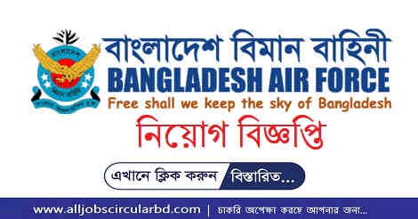 Bangladesh Air Force Jobs Circular 2019