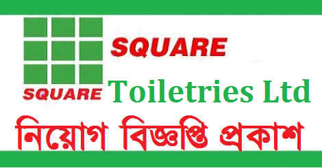 SQUARE Toiletries Ltd Job Circular