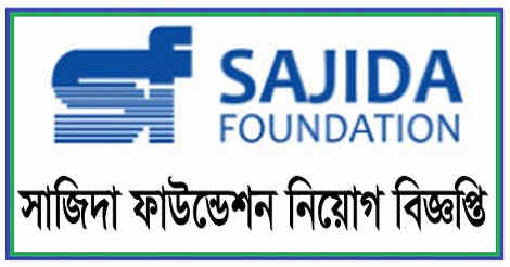 Sajida Foundation Jobs circular