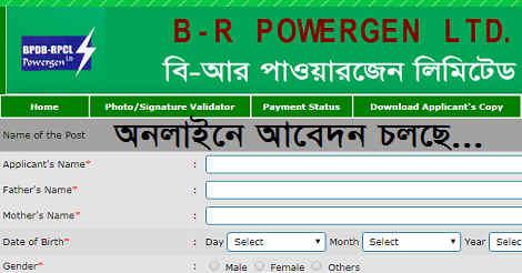 brpgen teletalk com bd 2019