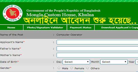 mch teletalk com bd 2019