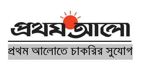 Prothom Alo Jobs Circular