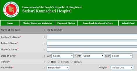 www skh teletalk com bd