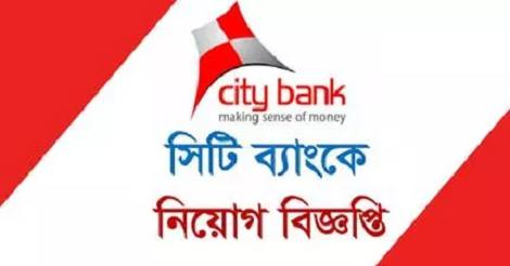 City Bank Jobs Circular