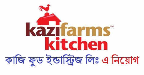 Kazi Food Job Circular