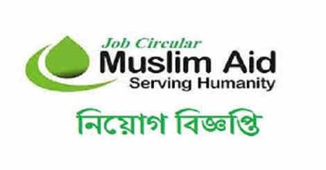 muslim aid Jobs Circular