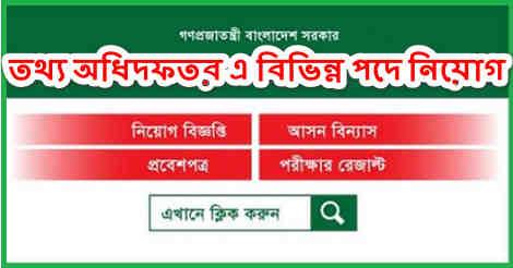 pid teletalk com bd